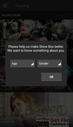 Showbox 2018