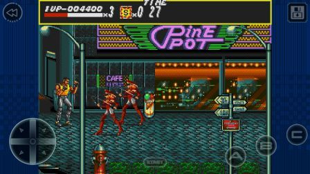 Streets Of Rage MOD APK Download